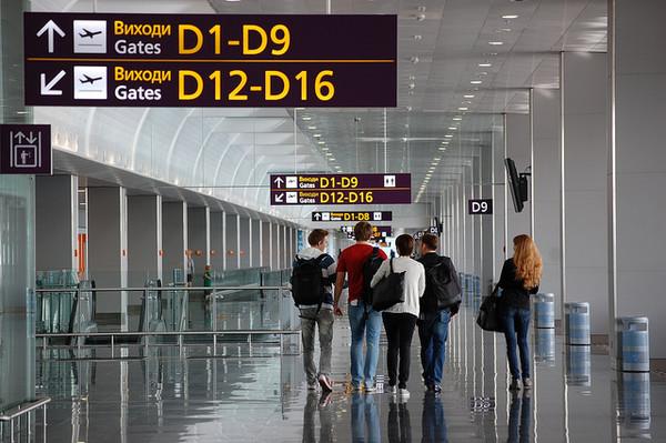 Конкурс на должность руководителя аэропорта был объявлен 5 сентября