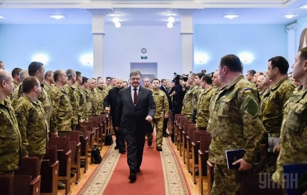 Порошенко выступил на оперативных сборах руководящего состава ВСУ