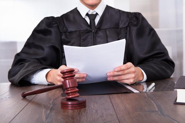 Многие судьи получают ежемесячные надбавки и премии, но не все