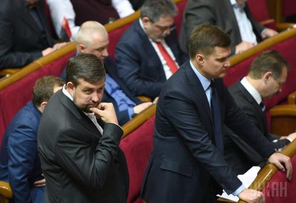 Депутаты ВР считают свои зарплаты мизерными