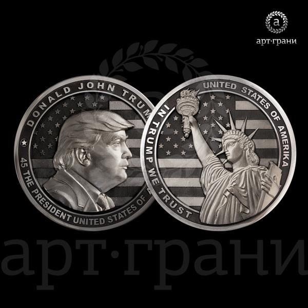 Монета посвящена 45-му президенту США