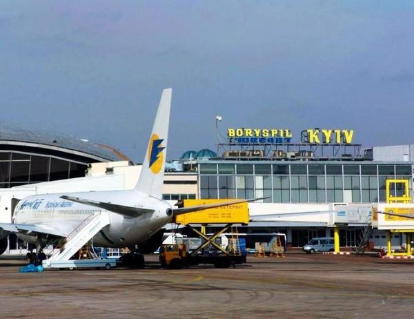 Борисполь в 2016 году улучшил все показатели