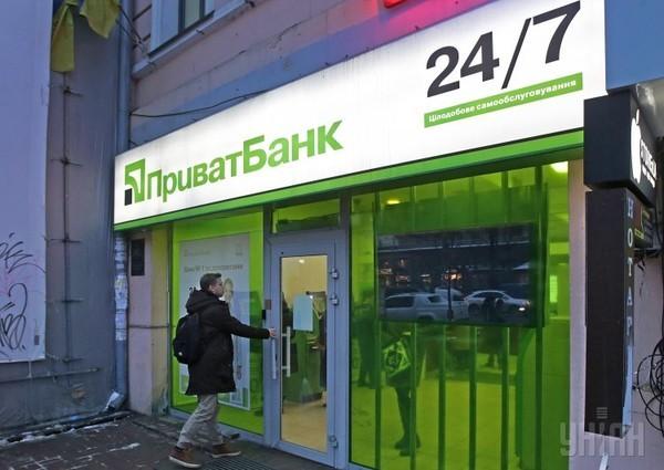 Банки в Украине будут отдыхать на майские праздники