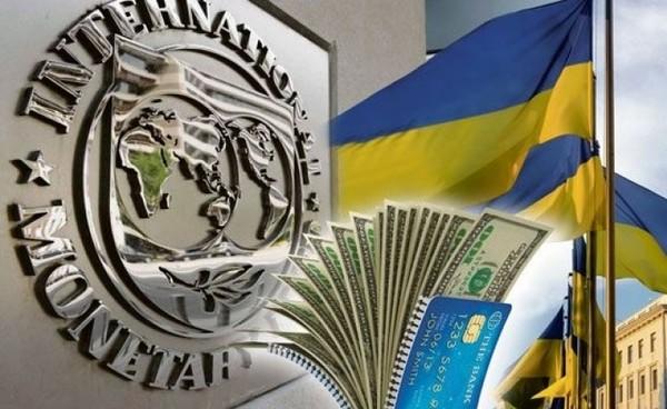 Ради транша Украине необходимо выполнить основные условия МВФ
