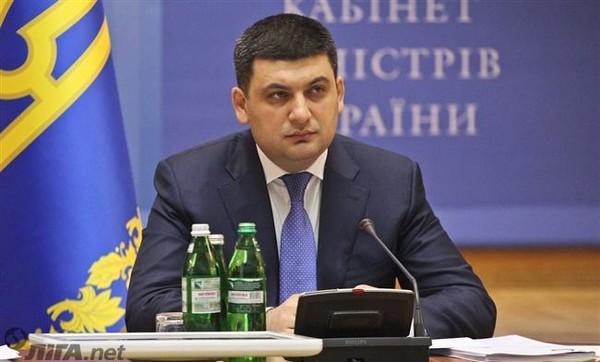 Гройсман прокомментировал решение МВФ по Украине