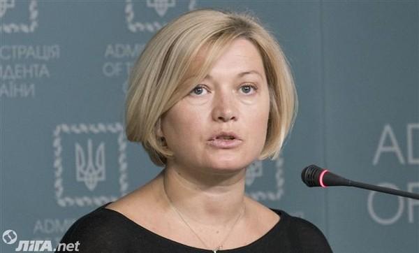Геращенко о Путине в Гааге: Наша задача - этот путь максимально ускорить