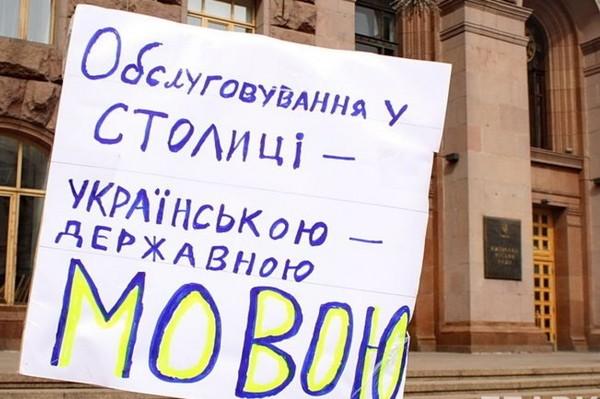 Это решение призвано восстановить историческую справедливость, заявил Сиротюк