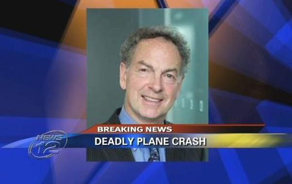 Ричард Рокфеллер разбился на самолете