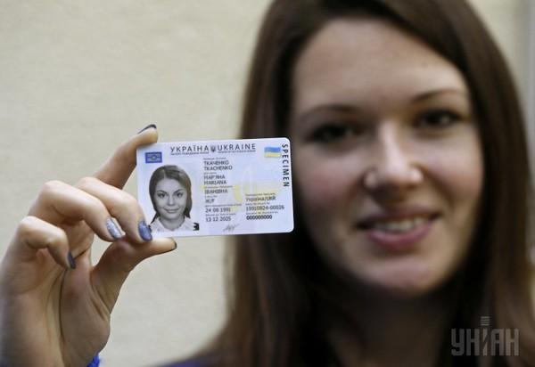 Жители неподконтрольных территорий смогут оформить паспорт Украины