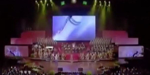 Видеоролик был продемонстрирован во время торжеств в честь 105-й годовщины со дня рождения Ким Ир Сена