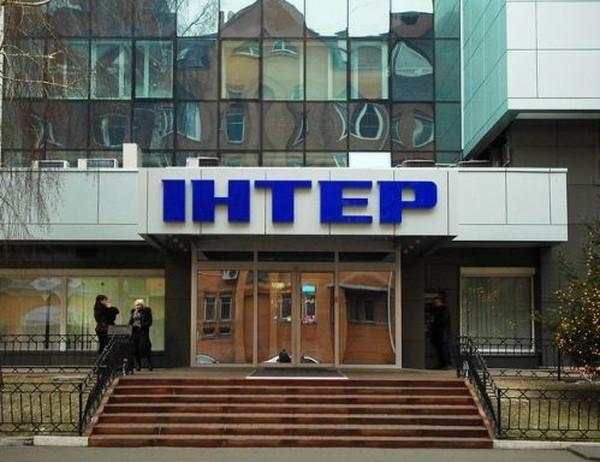 Информация о минировании здания телеканала поступила в 13:20