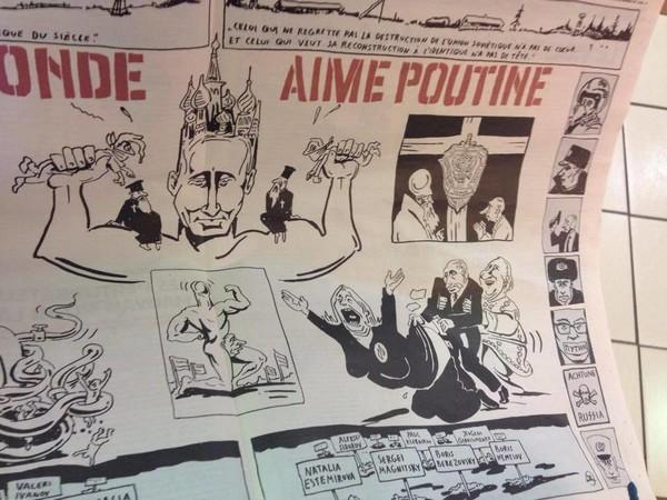 В Charlie Hebdo обратили внимание на Путина