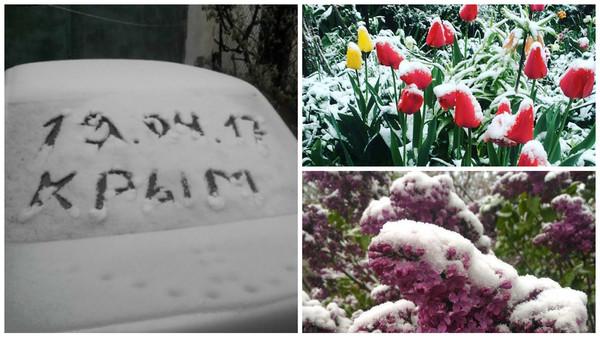 В Крыму 19 апреля тоже выпал снег