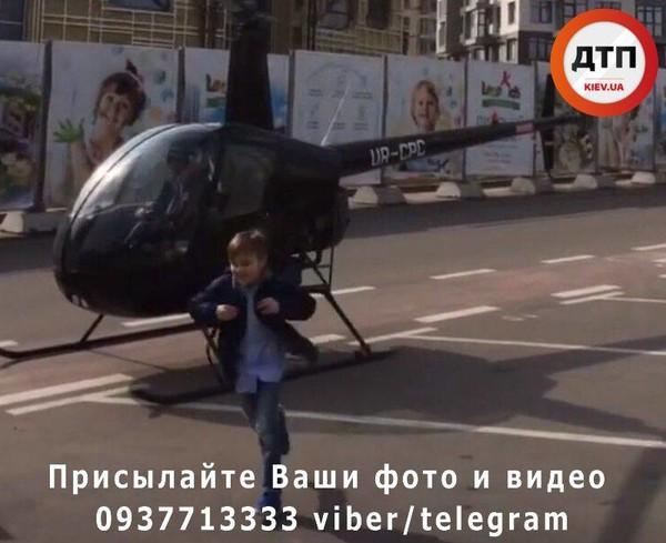 В Киеве опоздавшего школьника доставил вертолет