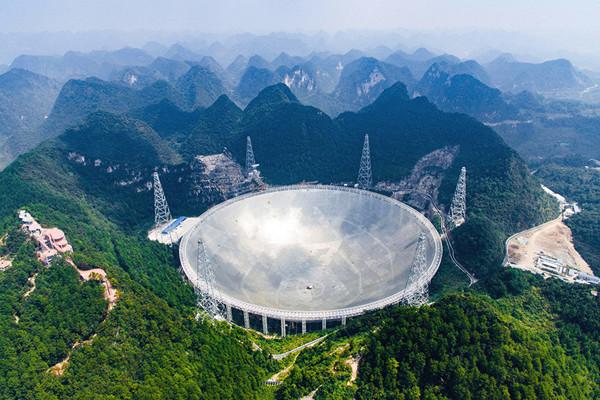 Диаметр телескопа превышает 500 метров