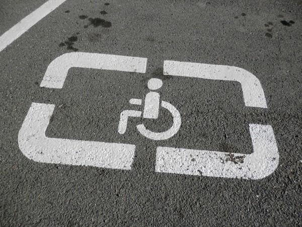 Штраф за парковку в неположенном месте составит 1020 грн