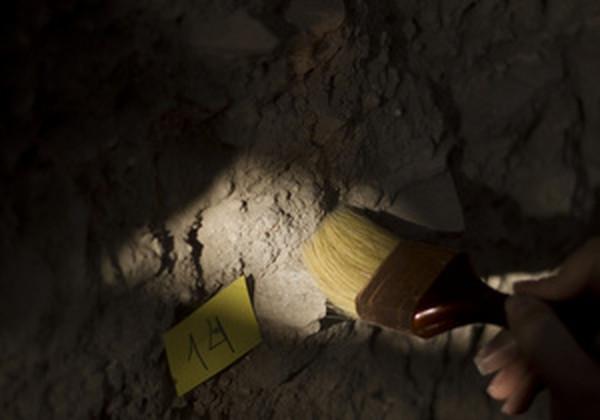 Археологи заявили об уникальной находке