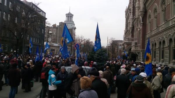 Активисты требуют отставки Гонтаревой
