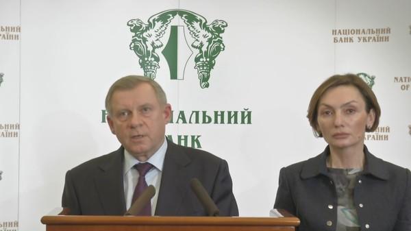 НБУ предлагает ввести санкции против ряда банков