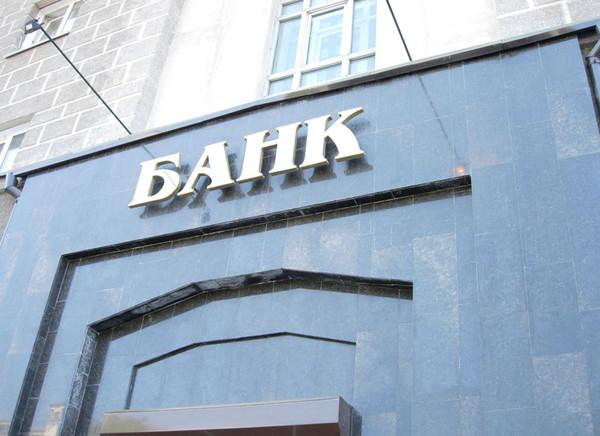 АСВИО Банк увеличивает уставный капитал