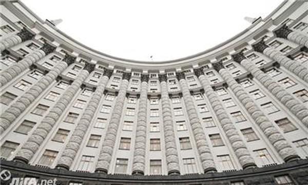 В январе-сентябре Укрэксимбанк сократил убыток в 24,5 раза