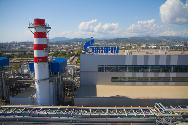 Украина ведет процесс против Газпрома