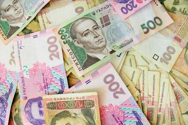 На сегодняшний день минимальная печатаемая купюра на банкнотной фабрике - 2 гривны