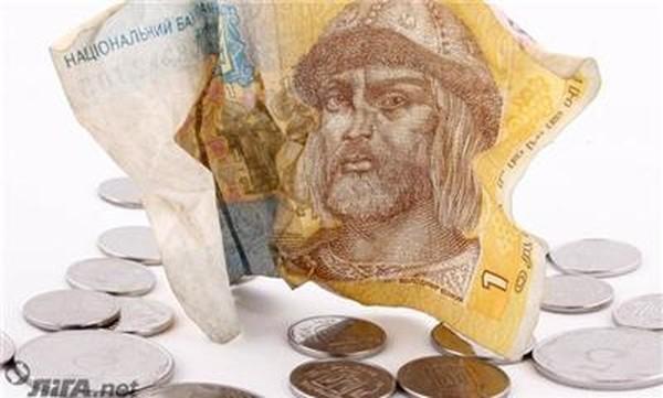 Платинум Банк отнесен к категории неплатежеспособных