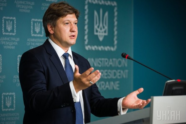 Данилюк объяснил, почему Кабмин ухудшил прогноз по ВВП