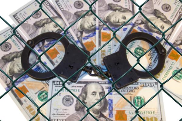 """Желание заработать """"легкие деньги"""" может привести к лишению свободы"""