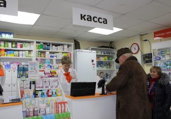 Некоторым украинцам будут компенсировать стоимость лекарств
