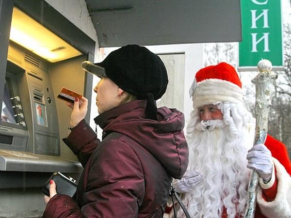 Банки лишат украинцев акций и подарков