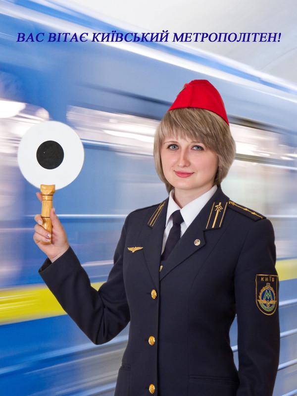 Метро в Киеве 24 марта работает до 1-00 ночи
