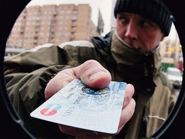 В Украине начала действовать новая схема мошенничества с картами
