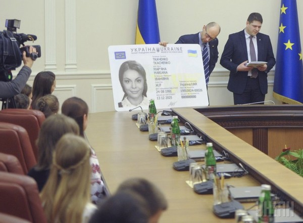ID-карта - полноценный аналог классического паспорта гражданина Украины