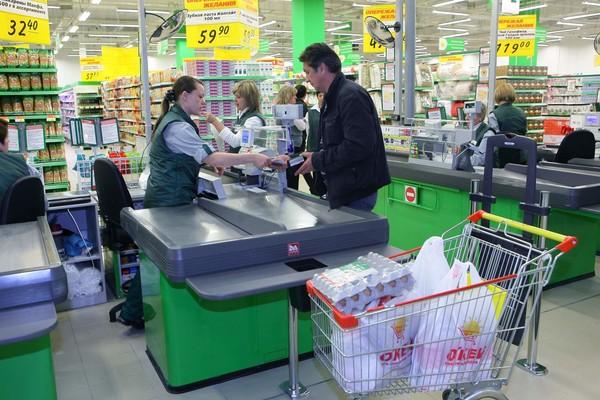 Рассчитаться картой Привата можно не во всех супермаркетах