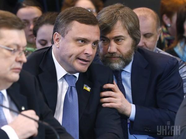 Новинский и Левочкин получают самые большие дивиденды в Украине