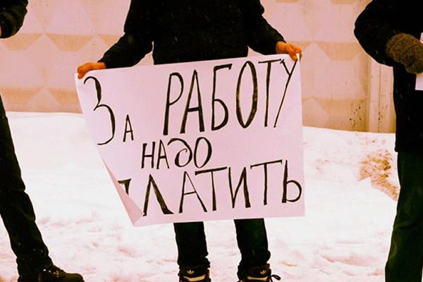 Долги по зарплате в Украине растут