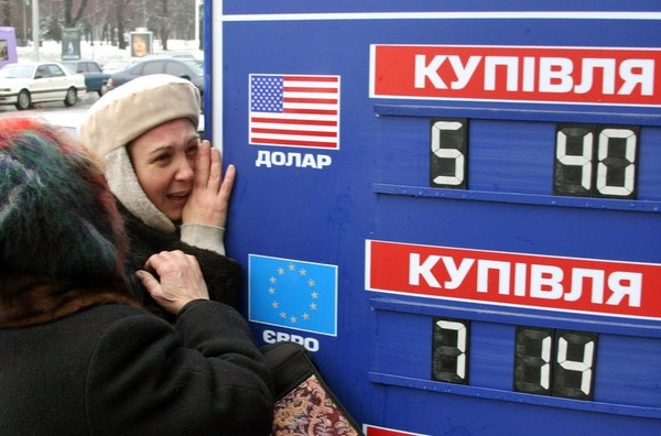 Когда и на сколько росли суммы в коммунальных платежках украинцев