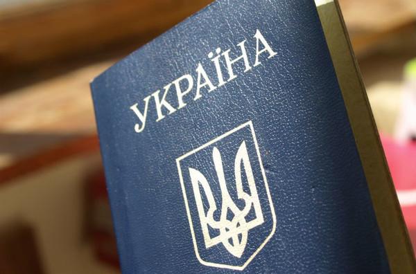 В Украине изменили правила прописки