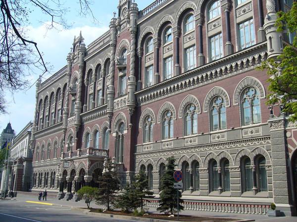 Монеты будут продаваться исключительно на аукционах в Киеве