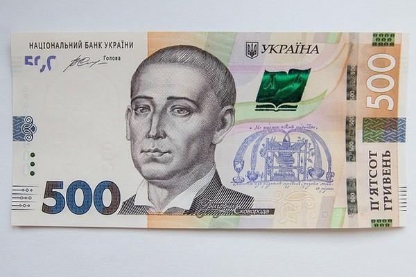 Размеры обновленной банкноты номиналом 500 грн не изменились