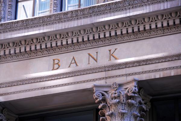 Определены самые надежные банки в мире в 2017 году