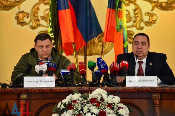 Блокада Донбасса: Захарченко и Плотницкий выдвинули ультиматум