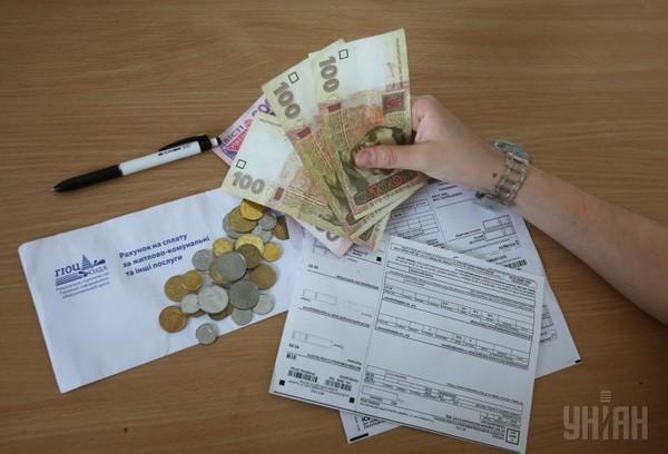 Коммунальные тарифы шокируют украинцев