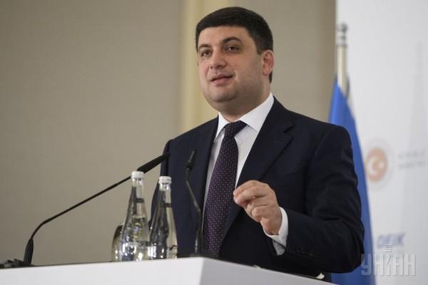 В правительстве Украины ищут способы решения проблемы с блокадой Донбасса