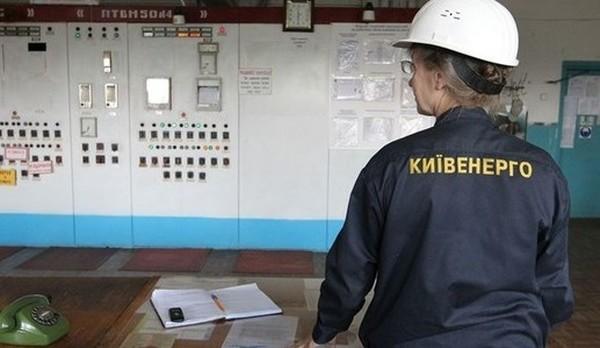 Антимонопольный комитет признал действия Киевэнерго нарушением законодательства
