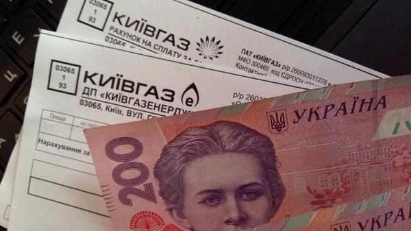 Теперь украинцы будут платить за абонплату и за потребленный газ