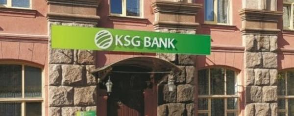 Банк ликвидировали из-за схемы конвертации безналичных средств в наличку