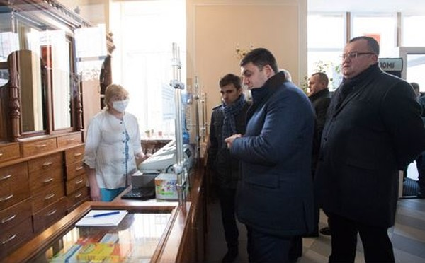 Гройсман проверил аптеки в Черновцах на завышение стоимости лекарств